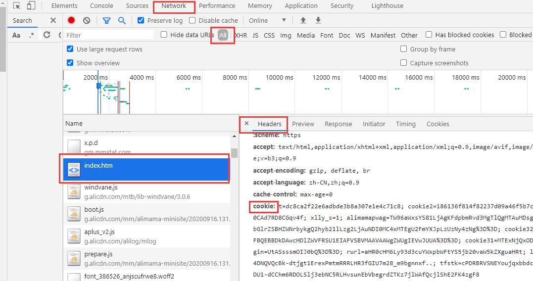 谷歌浏览器无痕模式获取cookies登录最新教程